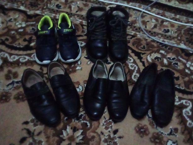Кросовки б/у, ботинки зимние