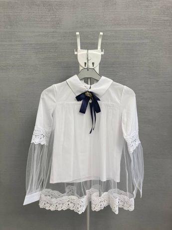Блуза, юбка, коФта
