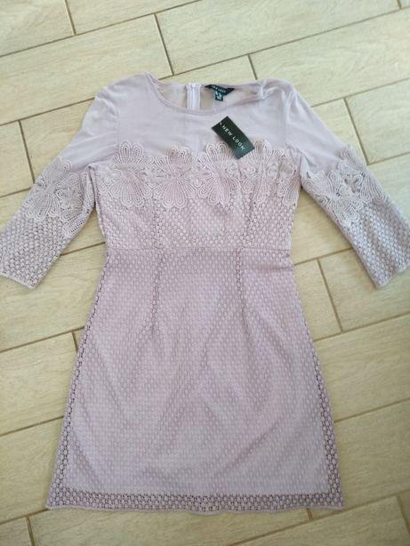 Платье ,цвет лавандовый