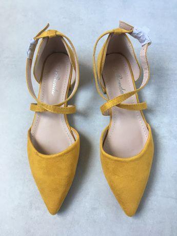 Buty czółenka baleriny