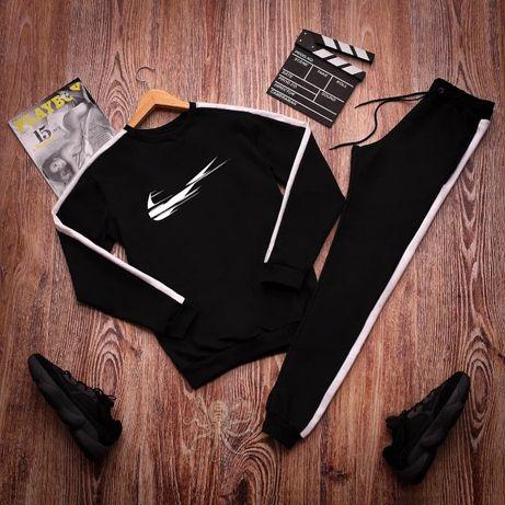 Люкс! Весенний спортивный костюм Nike/кофта свитшот и штаны Найк 2021
