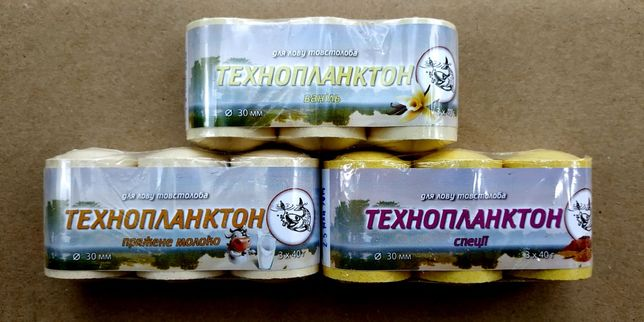 Технопланктон...
