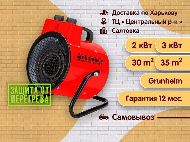Электрическая тепловая пушка 2кВт,3кВт, Grunhelm GPH-2000, GPH-3000
