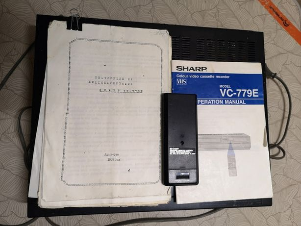 Видеомагнитофон Sharp VC-779E