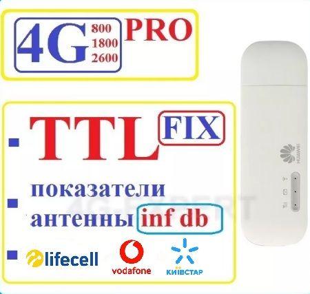 Huawei E8372h-153 4G 3G GSM LTE роутер модем київстар vodafone life:)