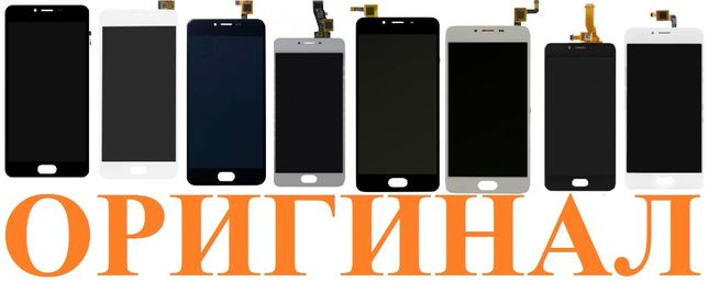 Модуль дисплей Meizu U10 U20 MX4 Pro E2 M6 Note M5 Note M3 Note M6t M8