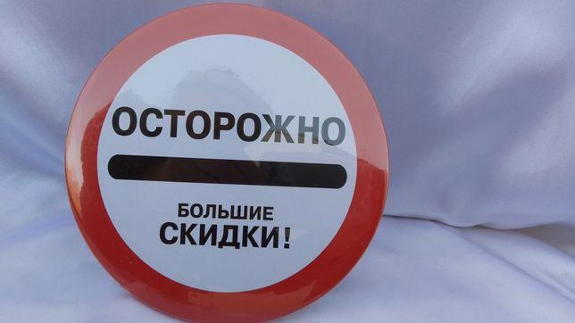 Прикольные , подарочные дорожные знаки !