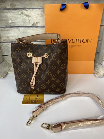 Torebka Louis Vuitton monogram worek Premium w pudelku logowanym