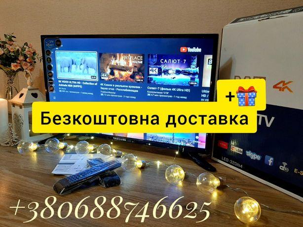 Телевизор Самсунг 32 34 42 50 55 56 диагональ Смарт Тв т2 9 андроид