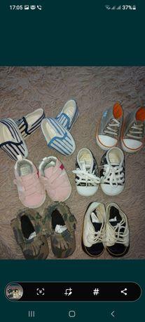 Первая обувка для малышей