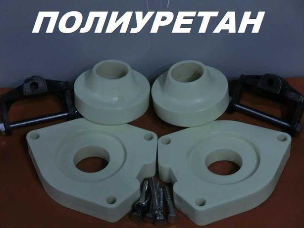 проставки на меган 2 и 3 и сценик 2 и 3 по 20 мм и 25 мм и 30 мм
