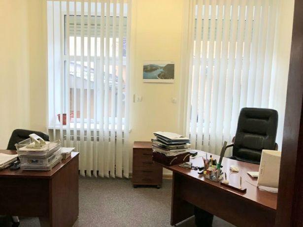 Без комиссии! Аренда офиса в центре столицы. Меблирован. 2 входа.