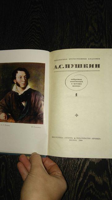 А.С.Пушкин 6 томов+книга о Пушкине