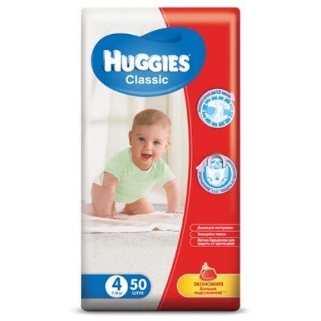 Huggies classic 4 , пачка 50шт