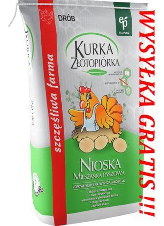 Pasza dla kur niosek KURKA ZŁOTOPIÓRKA-EKOPLON,25kg,wysyłka gratis