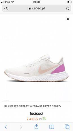 Sneakersy Nike running Revolution 5 r 40