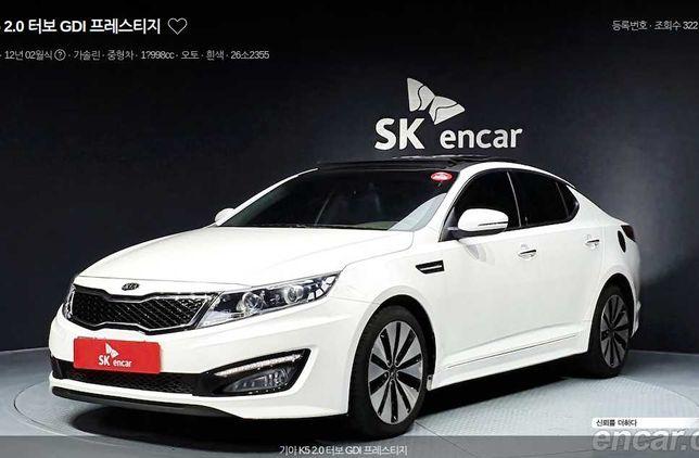 Kia Optima / Kia K5 2.0 Turbo GDI  Prestige 2012 рік з Кореї!
