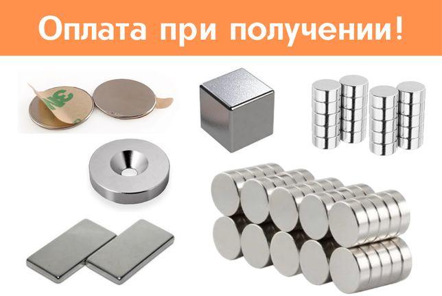 Магнит неодимовый! Качество лучшее в Украине. Подберем бесплатно.