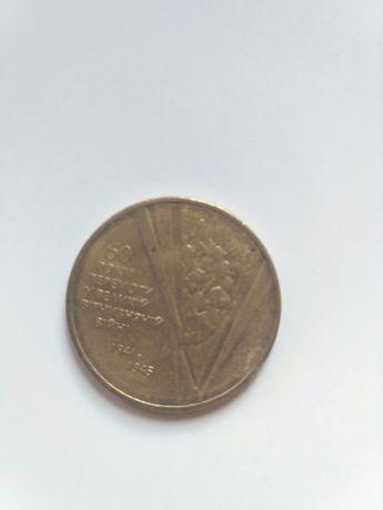 Продам монету 60 лет победы в Великой отечественной войне