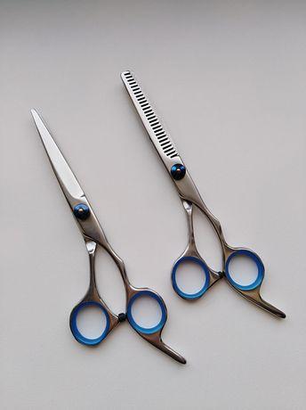 Парикмахерские ножницы. Комплект.
