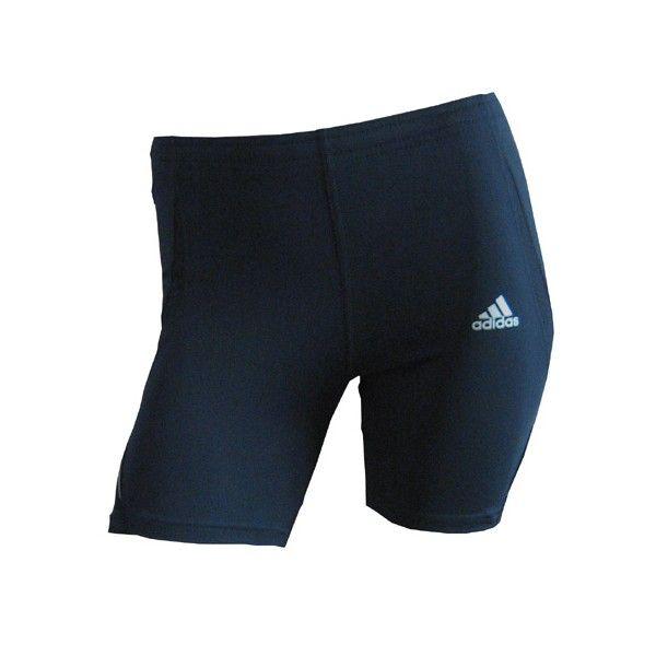 Шорты спортивные беговые adidas Adidas Львов - изображение 1