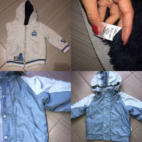 Курточки на осінь