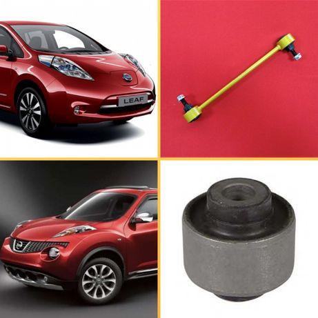 Стойка/Тяга/ стабилизатора на Nissan Leaf, Nissan Juke c ГАРАНТИЕЙ