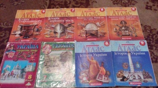 Атлас 6, 8, 9 клас історія України. Всесвітня історія