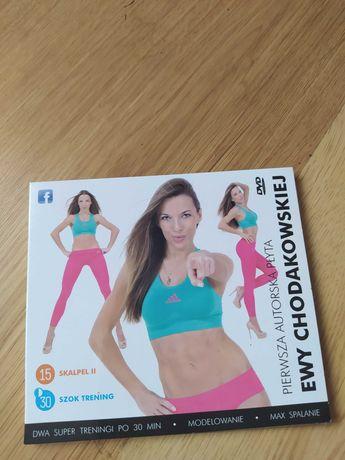 Ewa chodakowska- skalpel 2, szok trening