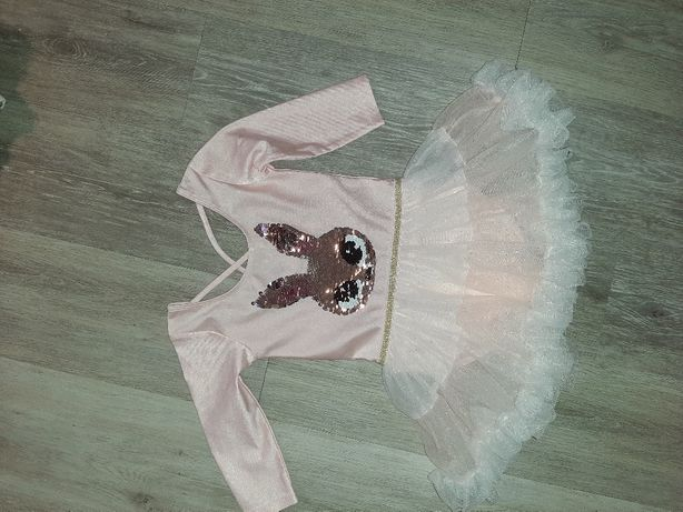 Kostium do tańca h&m