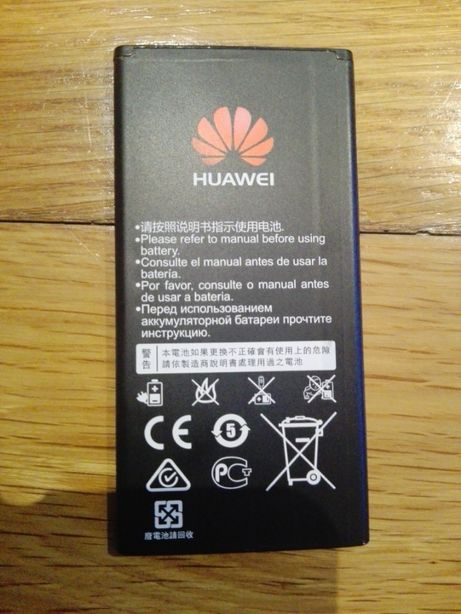 Bateria Huawei Y625 HB474284RBC