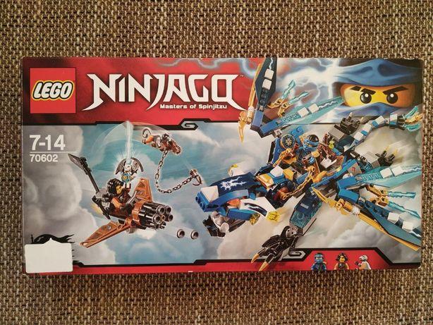 Конструктор LEGO Ninjago
