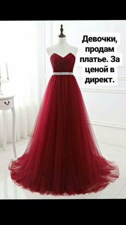 Продам вечернее, выпускное платье