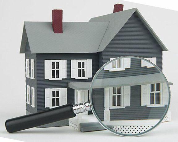 Оценка недвижимости! Оценка движимого и не движимого имущества!
