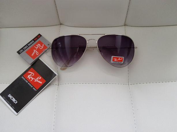 RayBan 3025 okulary Aviator srebrne nowe