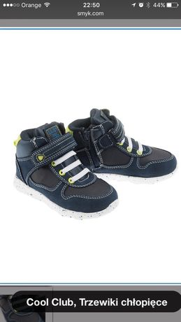 Buty smyk sneakersy r.23