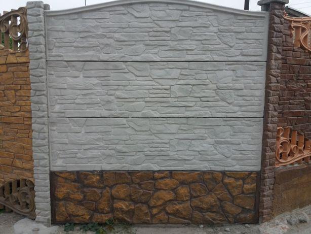 калькулятор стоимости бетонного забора