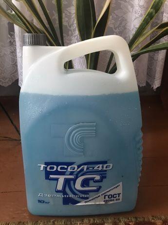 Тосол -40
