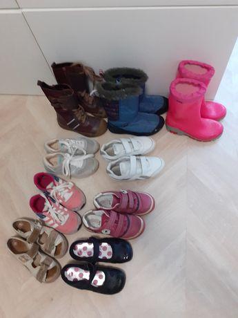 Mega Paka buty kozaki kalosze 29 dla dziewczynki Bartek Adidas Losocki