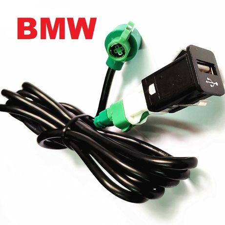 Адаптер зарядка в машину 1хUSB для BMW VW TOYOTA