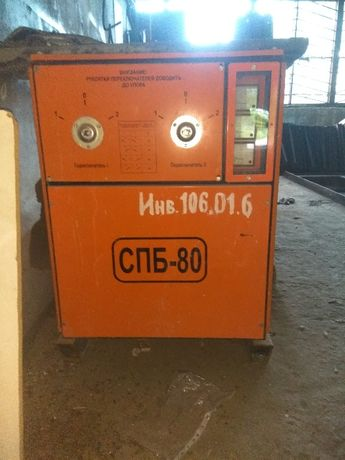 Продам трансформаторную станцию для прогрева бетона