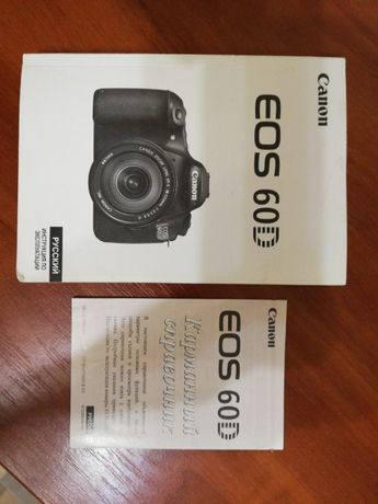 Фотоаппарат Canon EOS 60D линза 18-135 kit