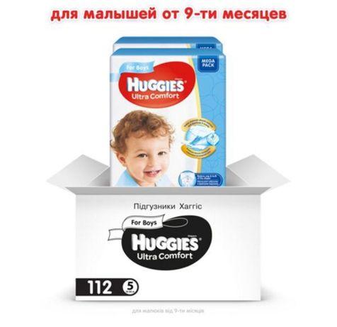 Подгузники для мальчиков Huggies Ultra Comfort 5 - 168 штук