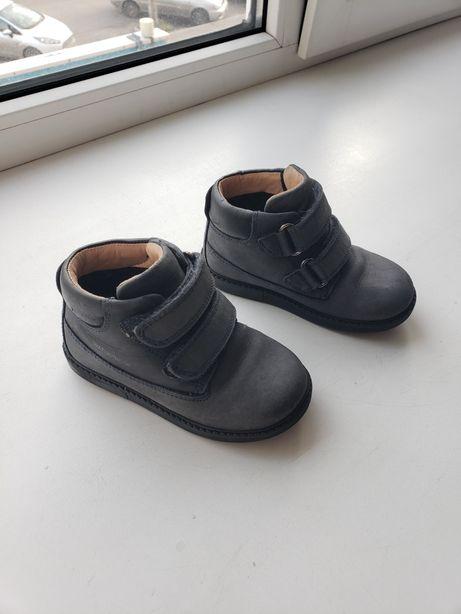 Детские ботинки Geox B Hynde, 23 р.