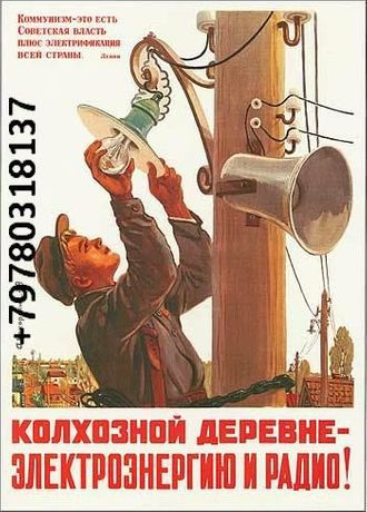 Услуги электромонтёра
