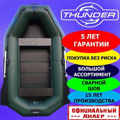 Надувные ПВХ лодка Thunder T 280 по типу Барк Колибри Лисичанка