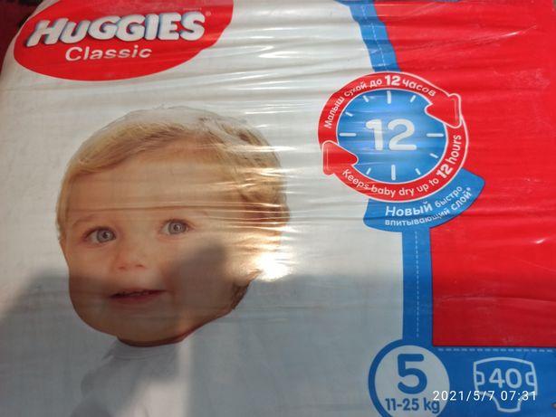 Подгузники Huggies Хагис 5