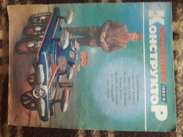 Konstruktor  1983/8