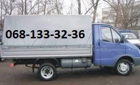 До 80ти мешков или 2.5тон Вывоз строительного мусора ГАЗЕЛЬ Строймусор