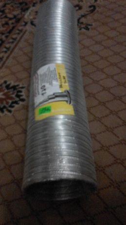 Рукав гофрированный алюминиевый 130 мм (до 2,5 м)